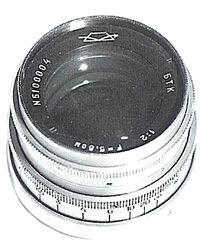 Lens-Helios-44-BTK