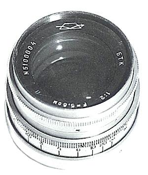 File:Lens-Helios-44-BTK.jpg