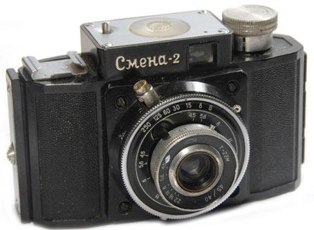 File:Smena-2M.jpg