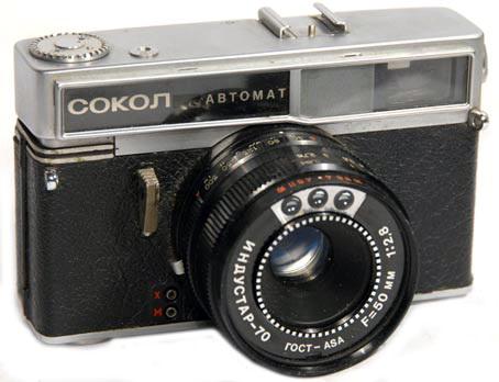 File:Sokol 1.jpg