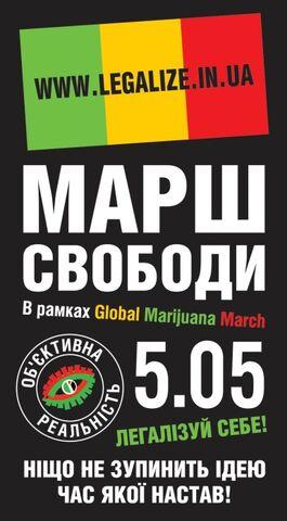 File:Kiev 2007 GMM Ukraine.jpg