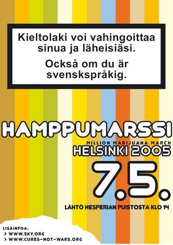 File:Helsinki 2005 GMM Finland 2.jpg