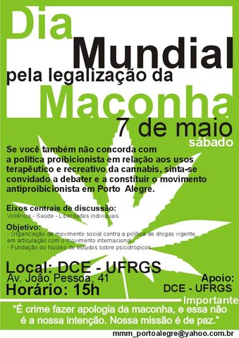 File:Porto Alegre 2005 GMM Brazil.jpg