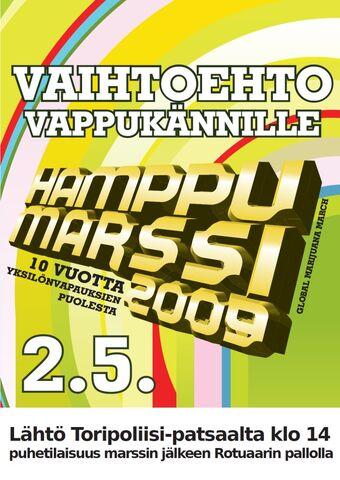 File:Oulu 2009 GMM Finland 6.jpg