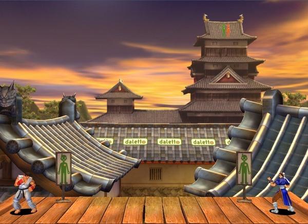 File:Street Fighter Online - Mouse Generation - Screenshot 06.jpg