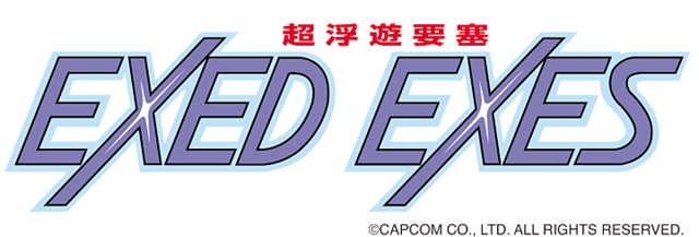 File:ExExLogo.png