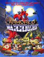 Armored Warriors Arcade Flyer