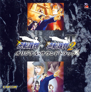 Gyakuten Saiban 1 & 2 soundtrack
