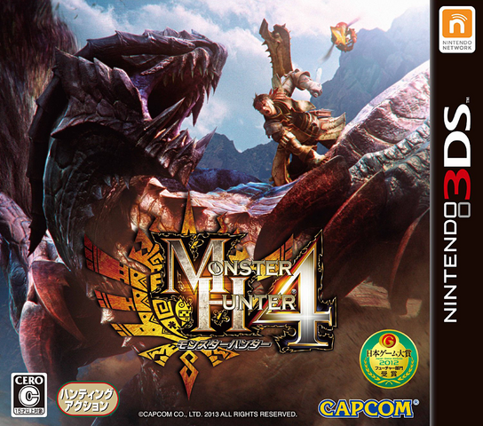 File:MH4 Japan.png