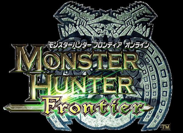 File:MHF Logo.png
