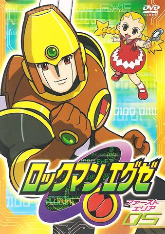 File:RMEXE Anime 5.png