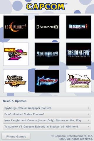 File:Capcom News and Updates screenshot.jpg