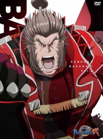 File:BASARA II Anime Vol 6.png