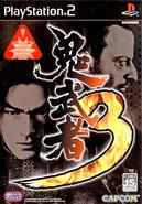 Oni3Japan
