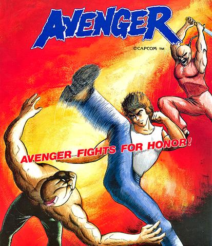 File:AvengerFlyer.png