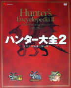 MH Hunters Encyclopedia II