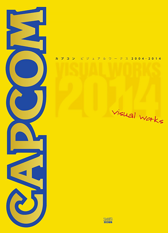 File:Capcom Visual Works 2004-2014.png