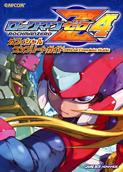 File:MMZ4Guidebook.png