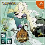 El Dorado Gate Volume 5 cover art