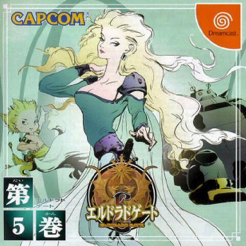 File:El Dorado Gate Volume 5 cover art.jpg