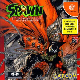File:SpawnDemonsHandJapan.png