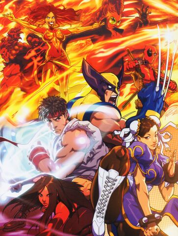 File:Capcom010.jpg