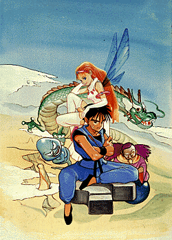 File:AdventureQuiz2.png