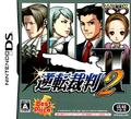 Thumbnail for version as of 03:34, September 6, 2008