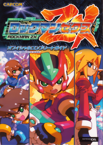 File:MMZX Guidebook.png