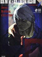 DMC4Artbook