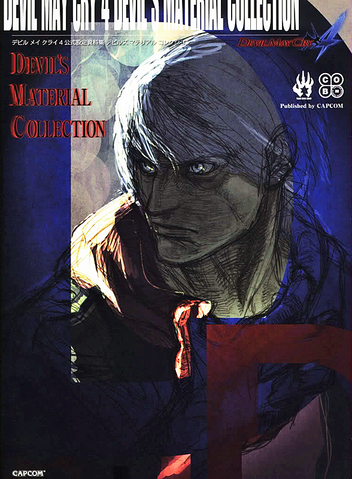 File:DMC4Artbook.png