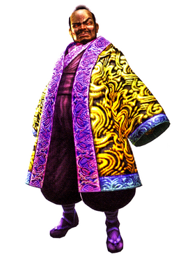 OniDawnHideyoshi