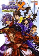 BasaraXGuidebook