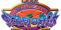 Quiz Nanairo Dreams