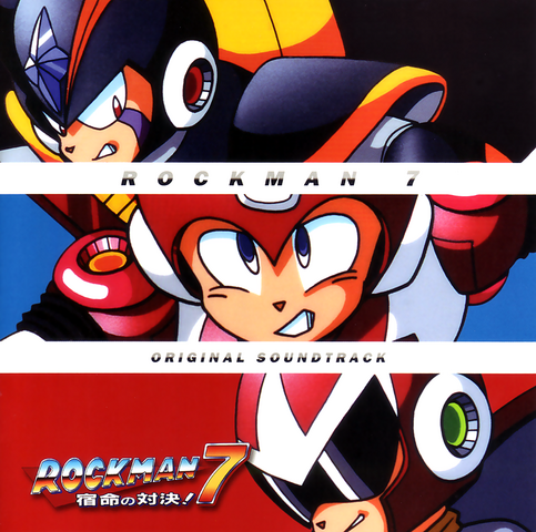 File:MM7 OST.png