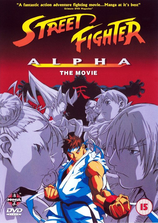Street Fighter Alpha [DVD 5]