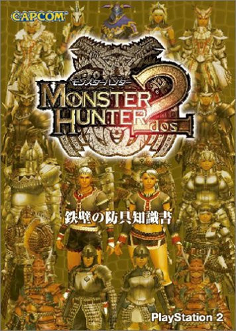 File:MH Dos Armor Guide.png