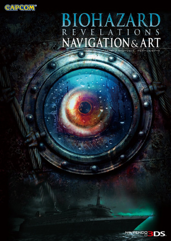 File:RE Revelations Artbook.png