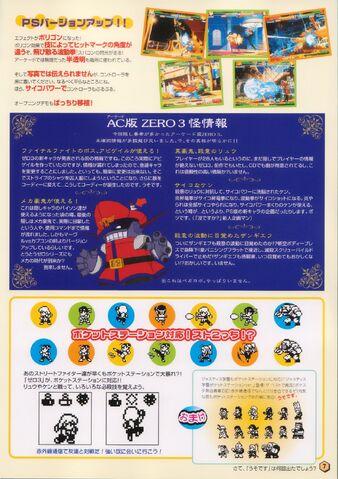File:SFZ3 2.jpg