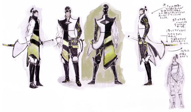 File:Matsunaga Concept.png