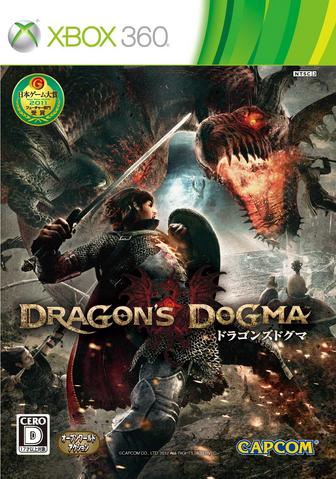 File:Dragon's Dogma Japan.png