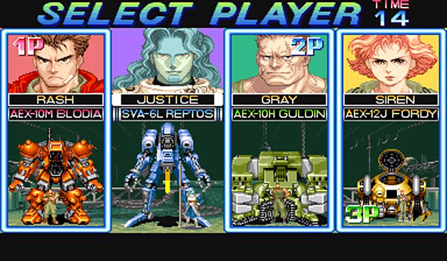 File:ArmWarPlayerSelect.png