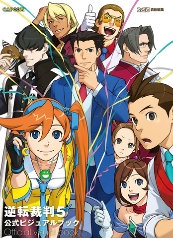 File:GS5 Artbook.png