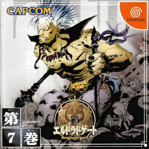 File:El Dorado Gate Volume 7 cover art.jpg