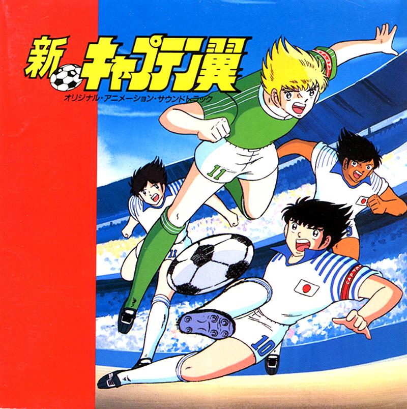 Shin Captain Tsubasa Original Animation Soundtrack
