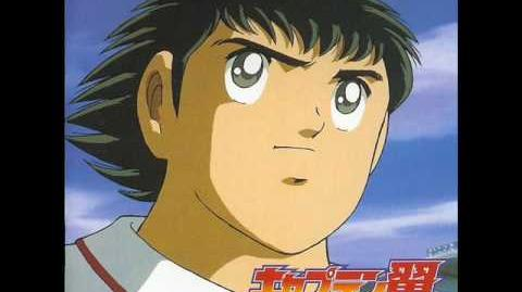 Captain Tsubasa Music Field Game 2 Faixa 24 The future of dreams