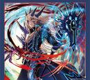 Dragwizard of Black Flames, Ogma