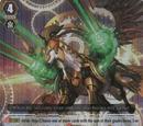 Metapulsar, Split Pegasus