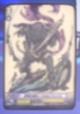 Knight of Purgatory, Skull Face (Anime-G)