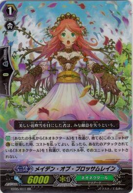 BlossomRain